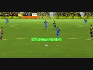 FIFA Mobile_2018-12-17-19-37-52.mp4