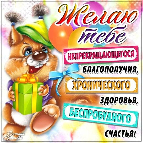 http://cs619416.vk.me/v619416556/d9a5/Zg6nLzFMokM.jpg