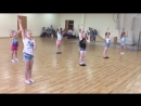 20.05.18 танцы -модерн разминка