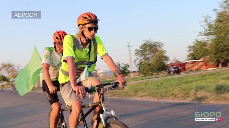 Велопробіг, що стартував у Харкові, уже на Херсонщині