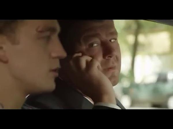 Фильм Боевик 2018 ТРАФФИК Криминал Драма Экшен Детективы HDRip 15