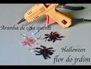 Como fazer um BRINCO Aranha de cola quente -Hot spider spider