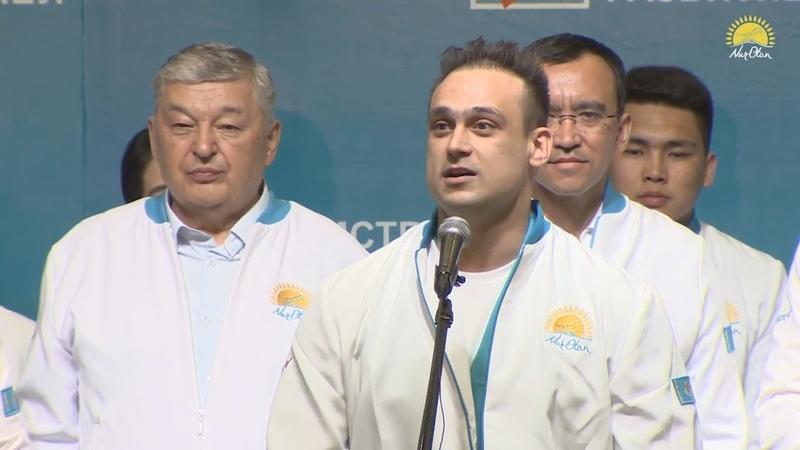 Илья Ильин выступил в поддержку кандидата в Президенты Республики Казахстан от партии Нур Отан Касым Жомарта Токаева
