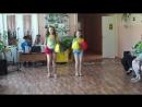 Танец Оранжевое настроение