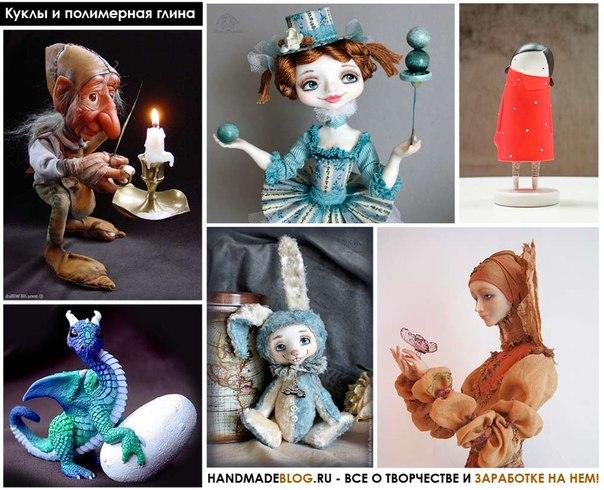 Своими руками куклы из глины