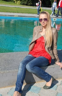 Трембач Вероника (Есина)