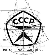 Евгений Обормот, 14 июля , Москва, id157491245