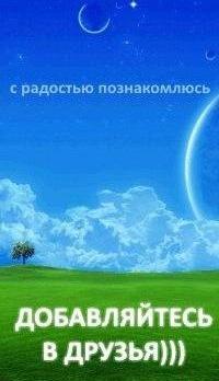 Адильхан Мажикенов, 24 марта 1996, Оренбург, id214517790