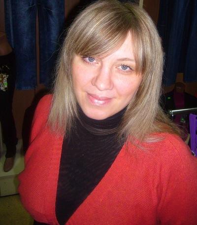Людмила Васенёва, 16 марта 1980, Бердск, id78006876