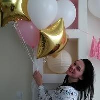 Юлия Трояновская