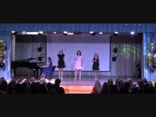 Гала концерт - Дебют первокурсника МГПИ 2018
