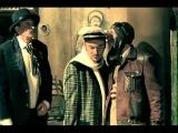 Новогодний фильм Двенадцать стульев [1 серия] (2005)