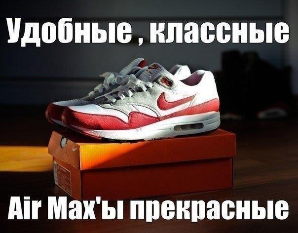 красные туфли купить в маттино