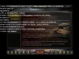 Прямая трансляция пользователя SuperTankist_Youtube и VK_Online