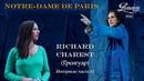 Richard Charest - Гренгуар - Notre Dame de Paris - Интервью LUMIERE PROJECT, part II