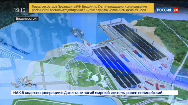 Новости на Россия 24 Путин встретится на Дальнем Востоке с руководством Японии и Южной Кореи