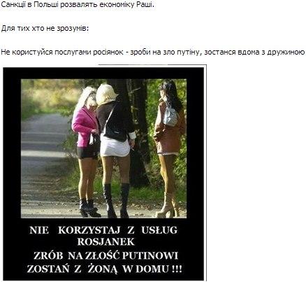 Россия продолжает обстреливать украинских пограничников, - СНБО - Цензор.НЕТ 9325
