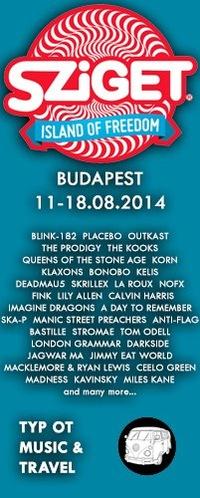Sziget 2014 - Будапешт - 11-18.08.2014 - M&T