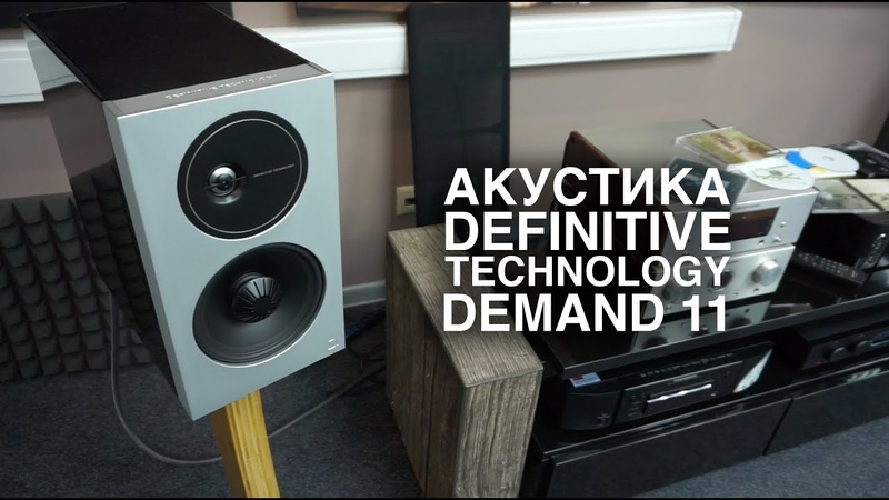 Акустика Definitive Technology D11