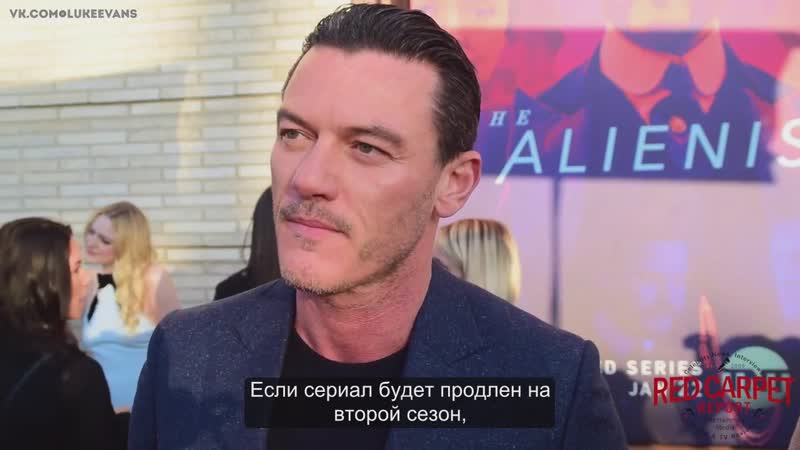 [Rus Sub] Luke Evans interviewed at TNT's FYC Emmys Event