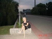 Светлана Равкова, 11 февраля 1995, Белыничи, id151091045