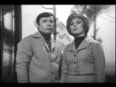 Олег Анофриев и Лариса Голубкина Белая Земля 1972