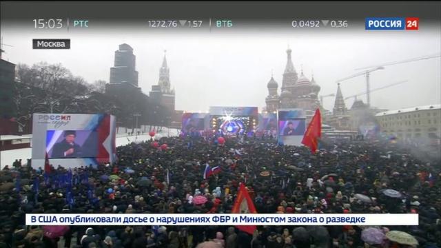 Новости на Россия 24 • Антон Шипулин: мы не должны опускать руки и будем биться дальше