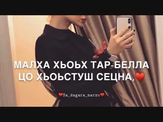 Название песни не знаю, ♥Если кто-то знает напишите в комментариях 🔥