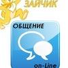 """ДЦ """"Солнечный Зайчик"""" Общение с преподавателями"""