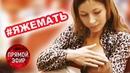 ЯЖЕМАТЬ: Почему оголтелые мамочки раздражают общество? Андрей Малахов. Прямой эфир от 26.04.18