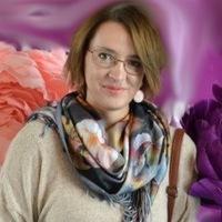 Анна Ступаченко