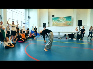 SUMMER GROOVE DANCE CAMP | MARIA KOZLOVA | CONTEMPORARY