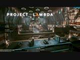 Half-Life Project Lambda на движке Unreal Engine 4