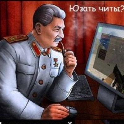 Максим Аверин, 1 января , Москва, id146161606