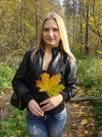 Виктория Сидорова, 18 марта , Тольятти, id47739905