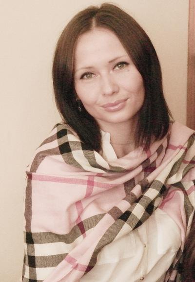 Юлия Башун, 18 мая , Санкт-Петербург, id190375686