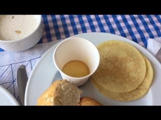 Завтрак в Тунисе. часть 2. каша рисовая и блины.