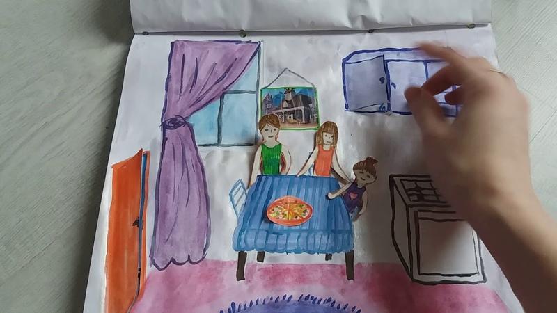 Домик в тетради для кукол идеи мастер класс