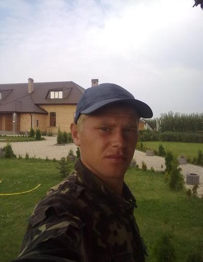 Денис Москаленко, 7 июня 1991, Желтые Воды, id148399323