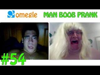 Man Boob Look Like A Girl Prank On Omegle 54