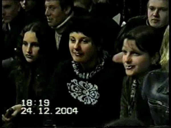 Випускний в Білокуракинській ЗОШ №1, 11-А, ч.1. 30.05.2005
