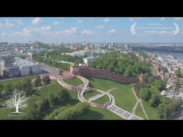 Кремль, как видим его мы / Посмотри на город