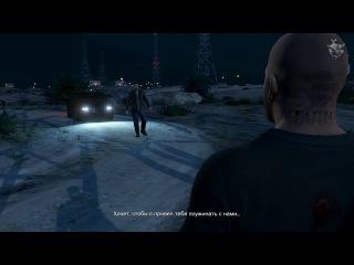 Игровой канал Iron Heart. GTA 5 Прохождение [Концовка - Убийство Майкла] Геймплей Grand Theft Auto V видео
