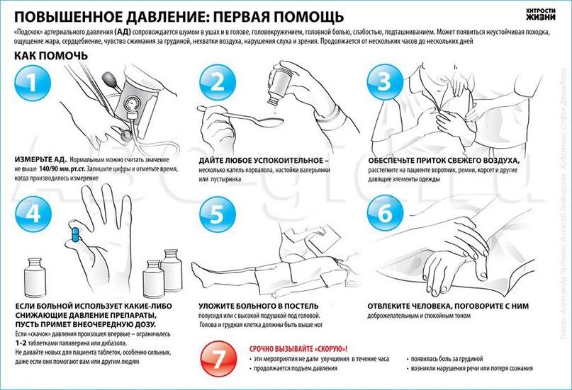 Советы  о здоровье. - Страница 2 Eb9MiTo7jL4