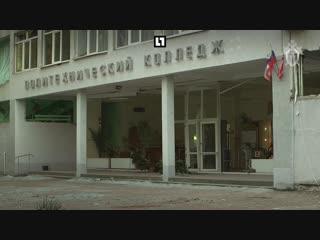 Колледж в Керчи после взрыва и стрельбы