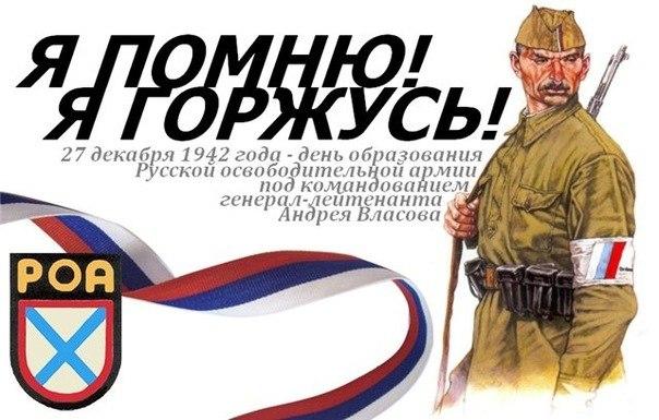 """""""Фашизм поднимает голову у наших границ"""", - председатель Госдумы России увидел возрождение нацизма в """"братской стране"""" - Цензор.НЕТ 6307"""