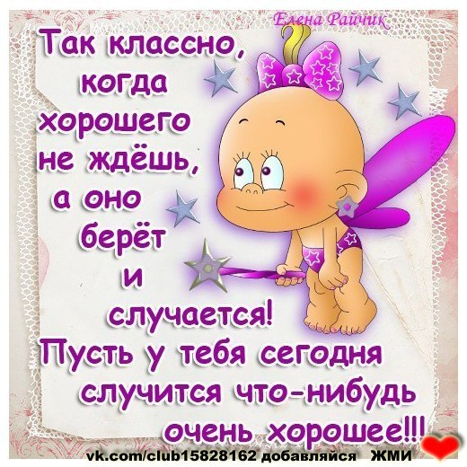 http://cs418823.userapi.com/v418823956/106d/Rebo803lCxk.jpg