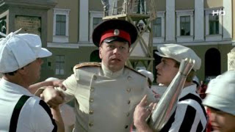 Комедия «Дежа вю» («Deja vu»), Одесская киностудия и студия