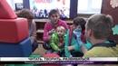 Тагильские библиотекари провели для особенных детей литературный урок