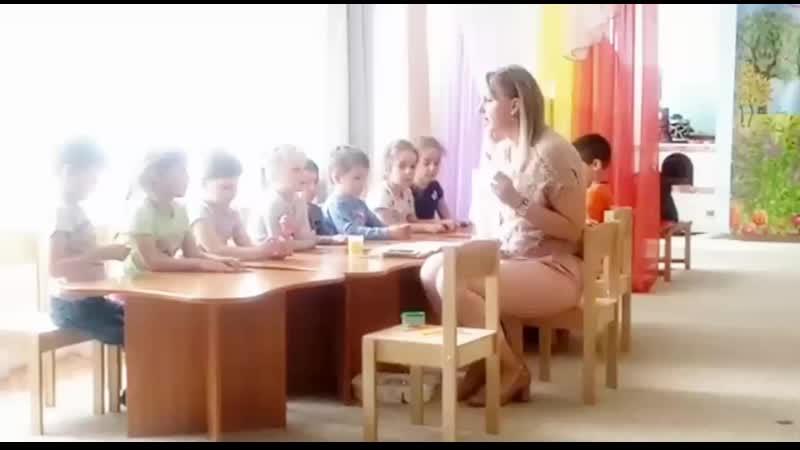 Открытое занятие по логопедии в 7 дс Учитель-логопед Барсегян Валентина Владимировна 1 гр